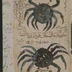 401px-Kitab_al-Bulhan_---_zodiac_cancer