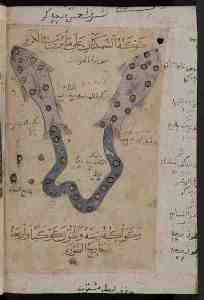 Kitab al-Bulhan, or the Book of Wonders