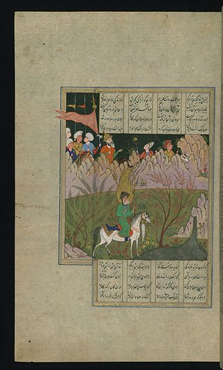 Nizami_Ganjavi_-_Alexander_the_Great_and_the_Prophet_Khidr_(Khizr)_in_Front_of_the_Fountain_of_Life_-_Walters_W610320A_-_Full_Page